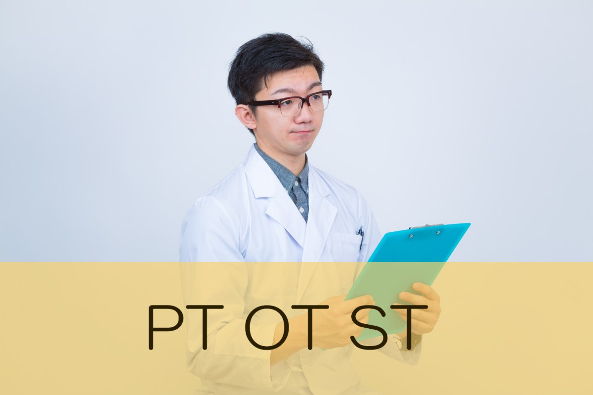 PT OT STの求人サイト比較