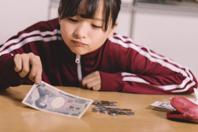 無職生活で貯金が減る